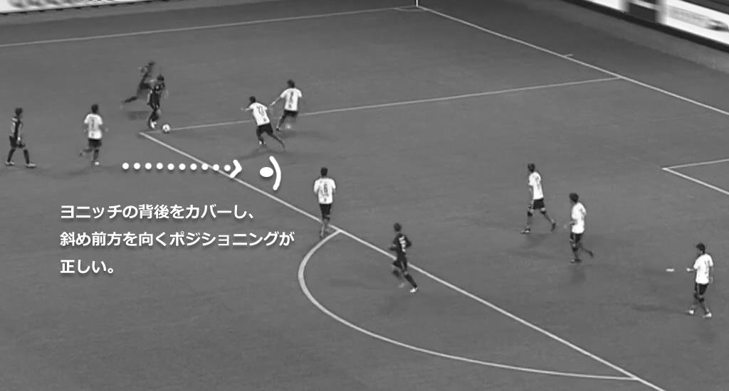 ガンバ大阪 対 セレッソ大阪 ファンウィジョのPK奪取シーン3