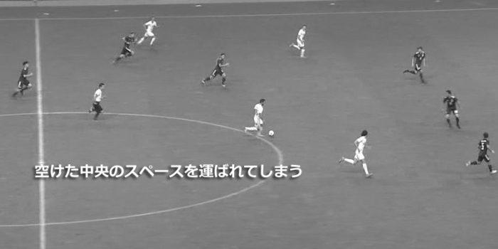 日本対ウルグアイ 後半30分の青山の守備対応2