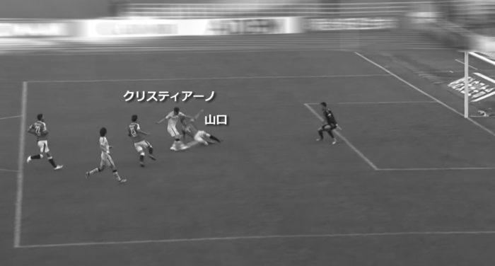 Jリーグ 2018シーズン 33節 セレッソ大阪 柏レイソル 後半38分12秒