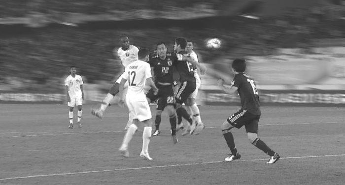アジアカップ 日本対カタール 吉田のハンドのシーン2
